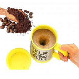 Кружка мешалка Self Stirring mug Чашка Желтая