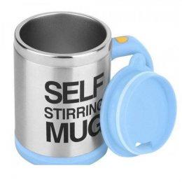Кружка мешалка Self Stirring mug Чашка Голубая