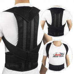 Грудопоясничный корректор правильной осанки Back Pain Need Help