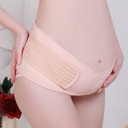 Бандаж для беременных, корсет для спины YC SUPPORT бежевый