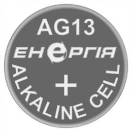 Батарейка AG13 Энергия,таблетка, монетка (15/30)