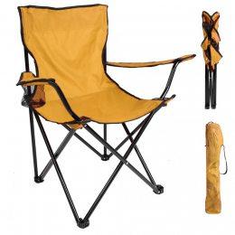 Раскладное креслоRanger Rshore Оранжевое