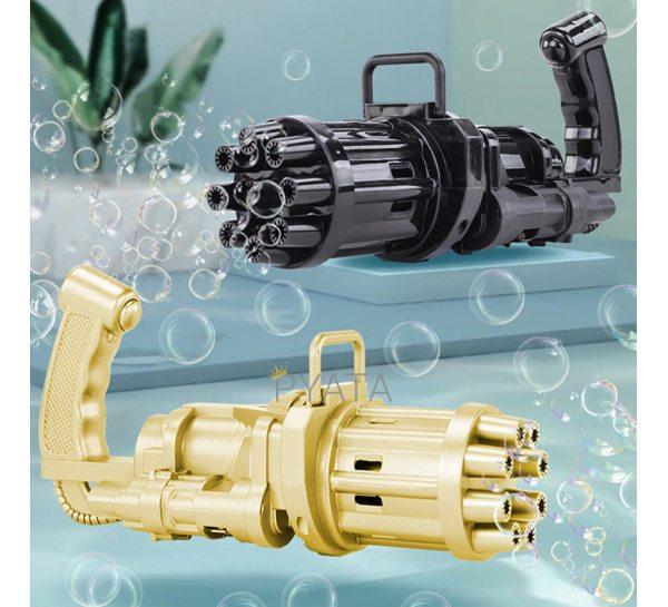 Электрический игрушечный пулемет для создания мыльных пузырей Gatling,пистолет Electric bubble gum