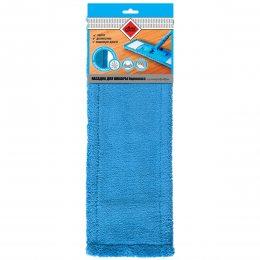Насадка на швабру из микрофибры DAF Feniks синяя