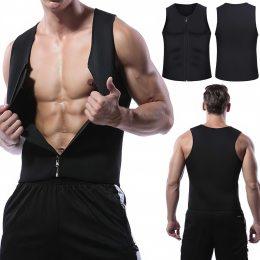 Мужской жилет для бега, для похудения, на молнии, неопрен Zipper Vest (205)
